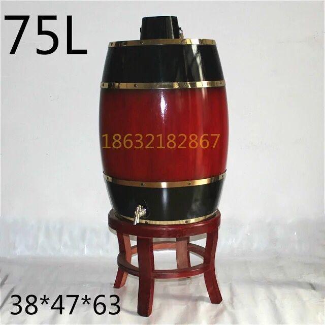 75L木质啤酒桶 4