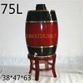75L wooden keg  Cask 4