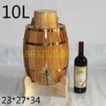 散裝白酒桶20斤 3