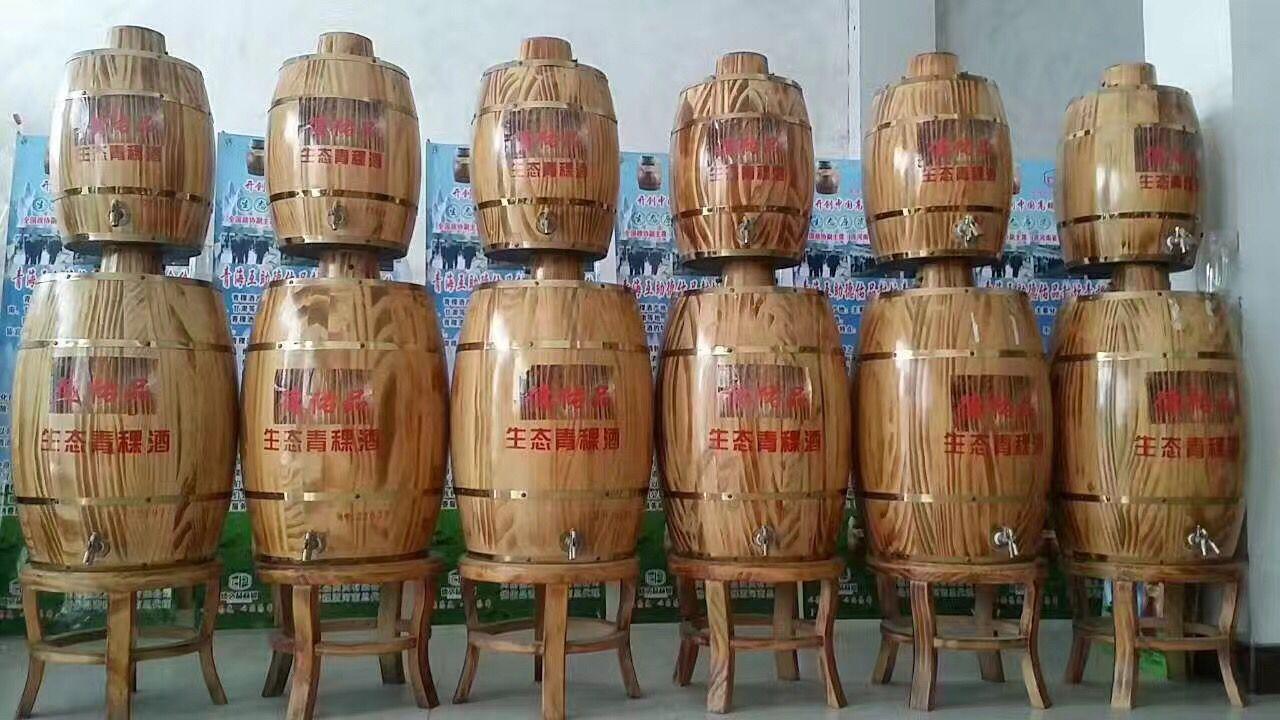 散裝白酒桶20斤 5