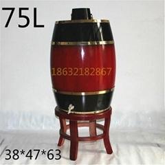 150斤木质酒桶