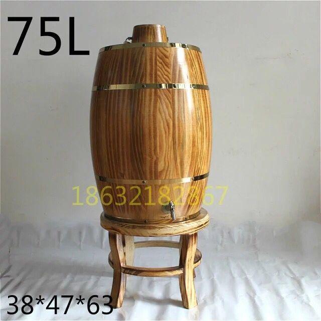 75升木酒桶 1