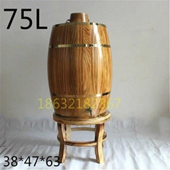 75wood barrel