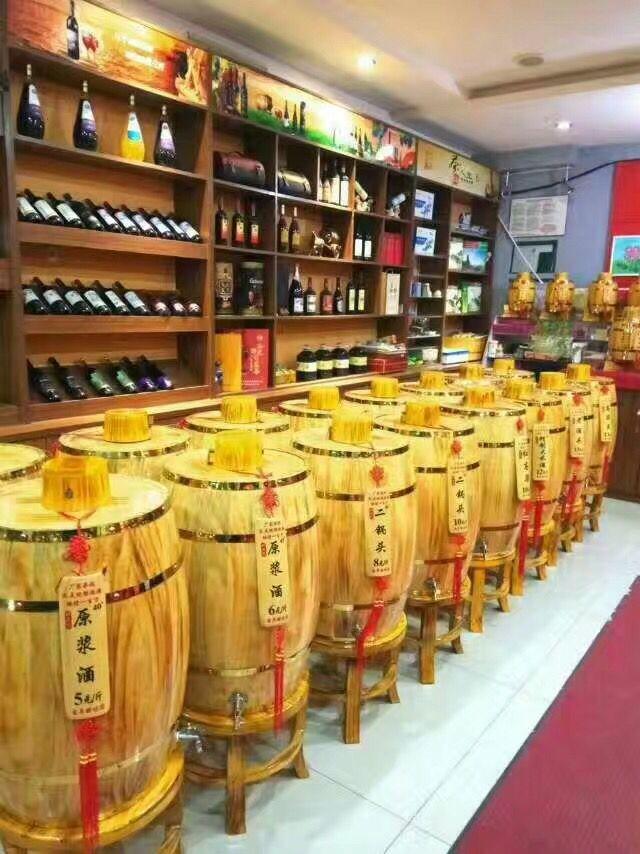 75升木酒桶 3