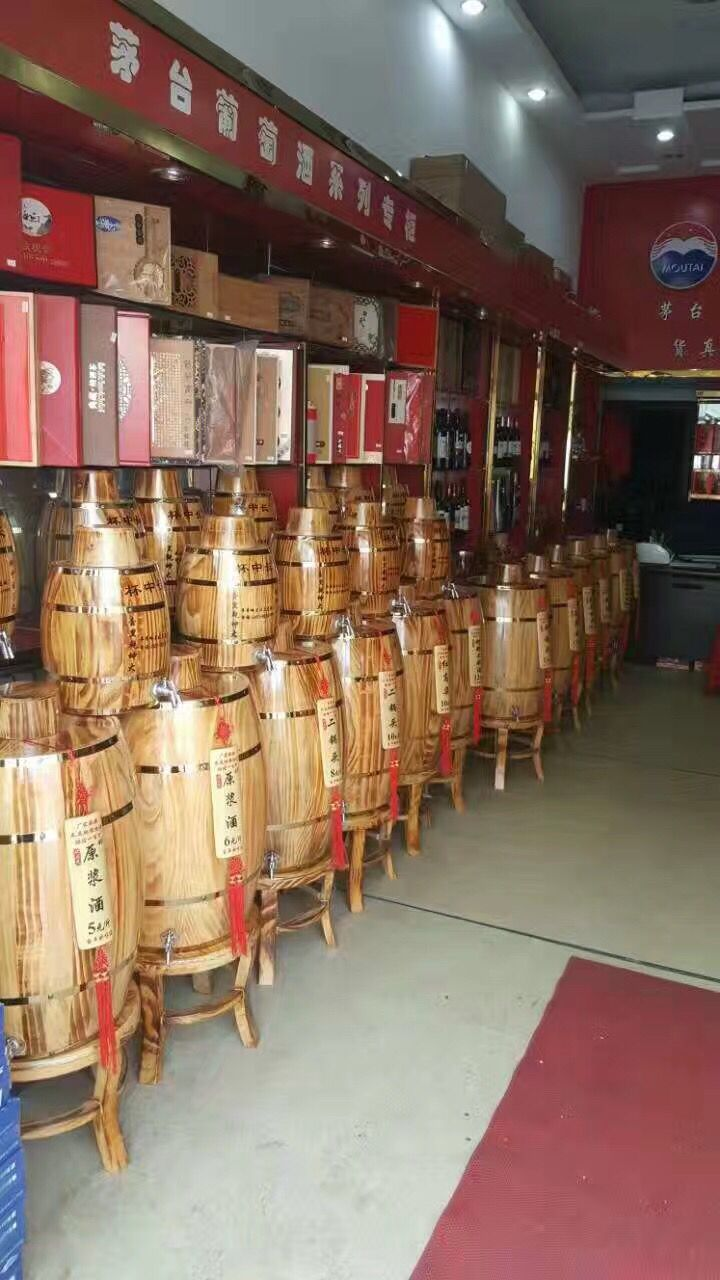 75升木酒桶 4