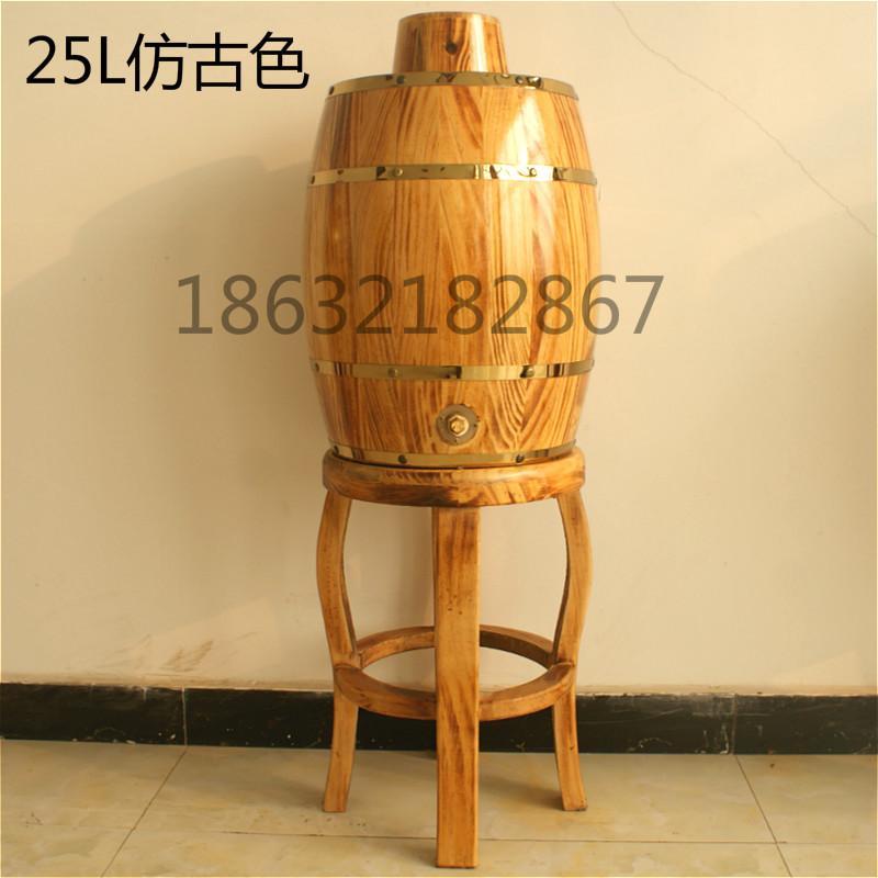 木质酒桶 1