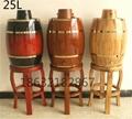 木质酒桶 2