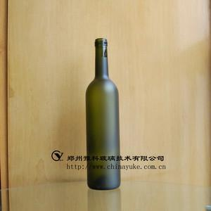 优质食品包装瓶类玻璃蒙砂粉 1