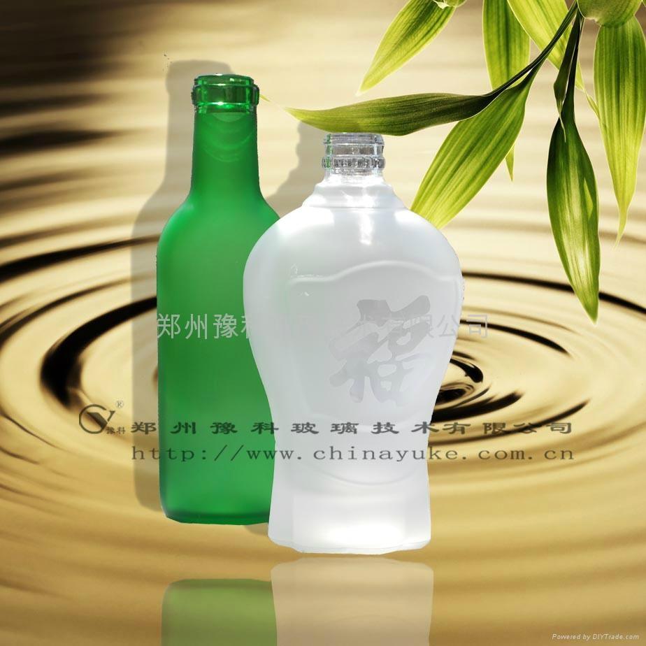 YK-I型白酒瓶蒙砂粉 1