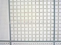 長城冰盒礦棉天花板