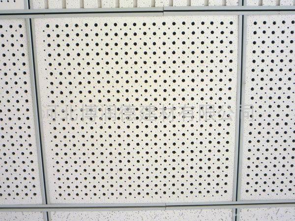 阿姆斯泰穿孔天花系列矿棉吸音板 1