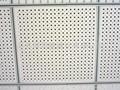 阿姆斯泰穿孔天花系列矿棉吸音板