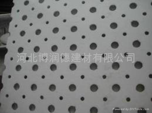阿姆斯泰穿孔天花系列矿棉吸音板 3