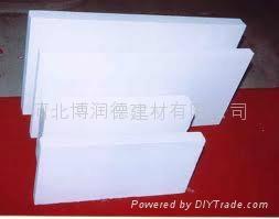 硅酸钙外墙板 1