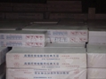 埃米特硅酸钙大板 3