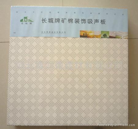 长城冰盒矿棉天花板 4