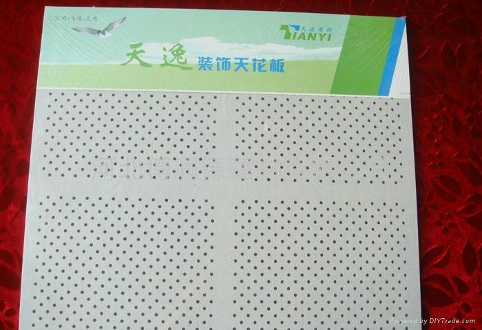 长城冰盒矿棉天花板 5
