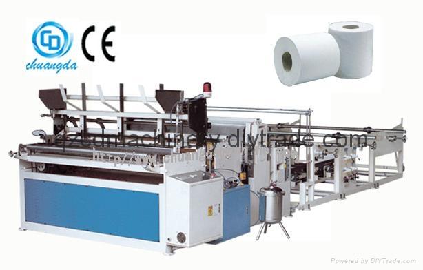 Full Automatic Toilet Paper Machine 1