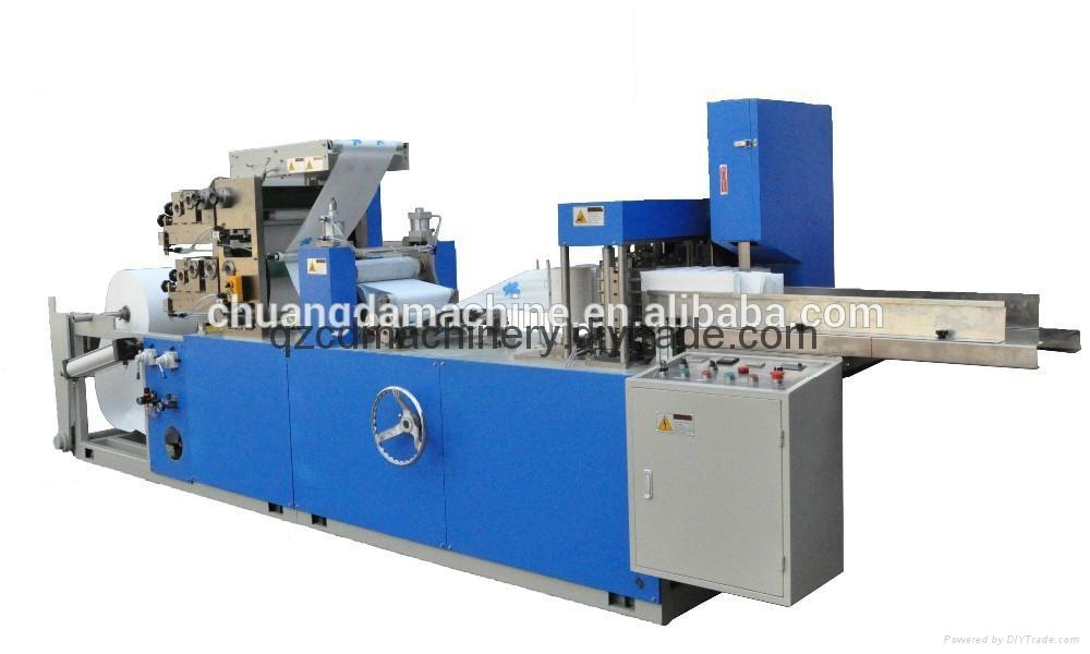 Paper Napkin Machine 1