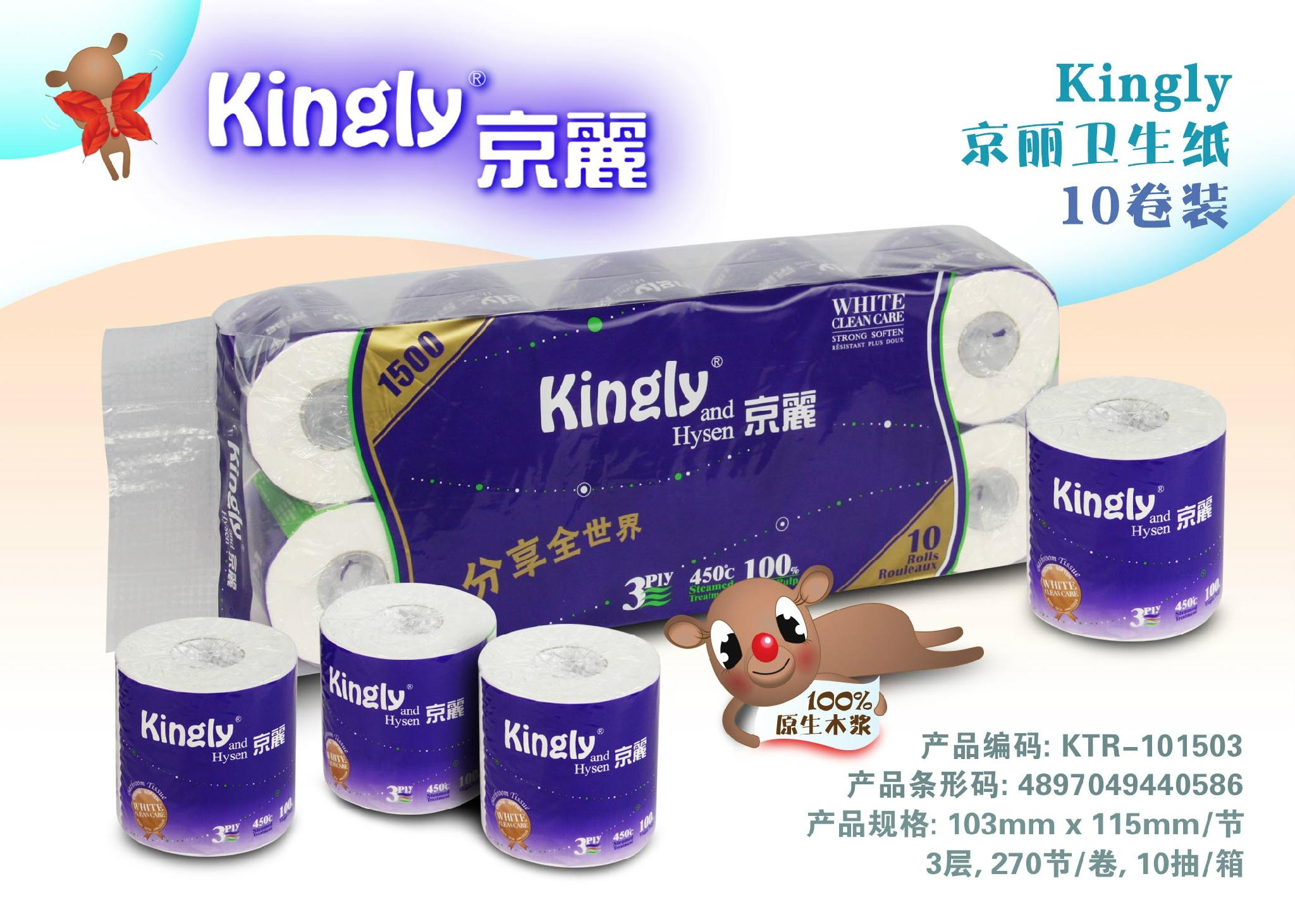 Toilet Paper - Kingly (Hong Kong Manufacturer) - Household ...