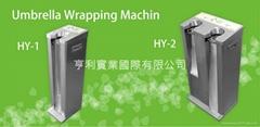 Hysen Umbrella Wrapping Machine