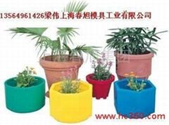 Planter flower pot