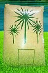 巴西棕榈蜡3号