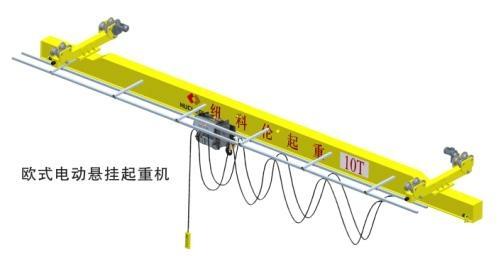 LX型电动单梁悬挂起重机 1