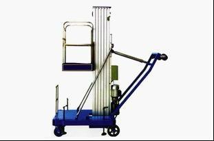 四轮牵引式液压升降平台 SJY 1