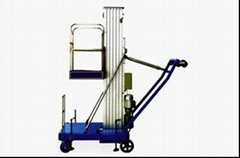 四輪牽引式液壓昇降平台 SJY