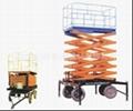 四轮移动式液压升降平台