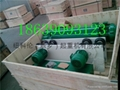 MD(GDS)Type Electric Wire Rope Hoist