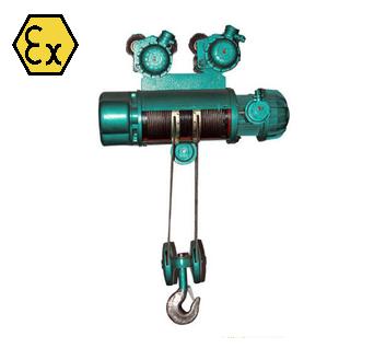 矿用防爆电动葫芦煤安证 1
