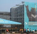Walk - Through Mobile Scaffold Towers /