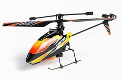 2.4G RC Helicopter 23cm