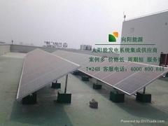 镇江并网系统太阳能光伏发电设备