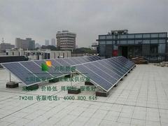 浙江光伏电站建设别墅太阳能发电设备