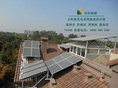 南京船用车棚监控小型离网太阳能光伏发电设备