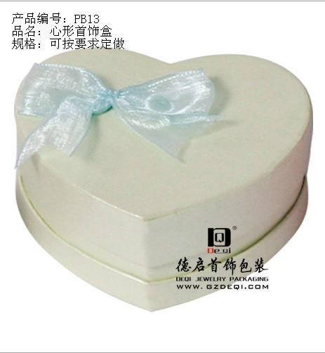 戒指首饰盒 1