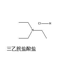 盐酸三乙胺