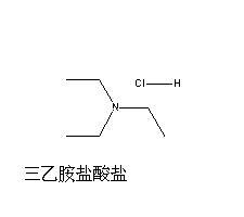 鹽酸三乙胺