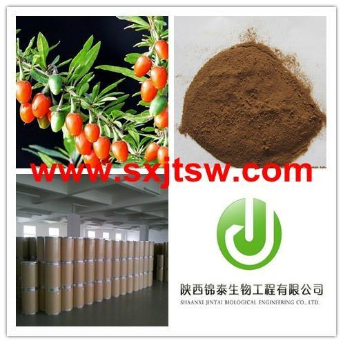 Goji extract Goji Polysaccharides 50% 10:1 1
