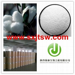 raffinose 98% Cotton seed extract (100% Natural )