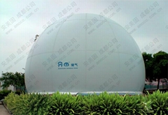Amoco Biogas Storage System ---central biogaz