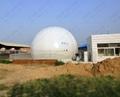 Amoco Membrane Biogas Storage Tank