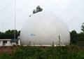 Amoco Biogas Holder --AMA Biogas Anlagen