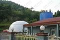 Amoco Biogas Storage System capacity