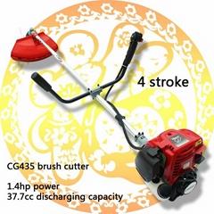 4 stroke gasoline engine line trimmers CG435