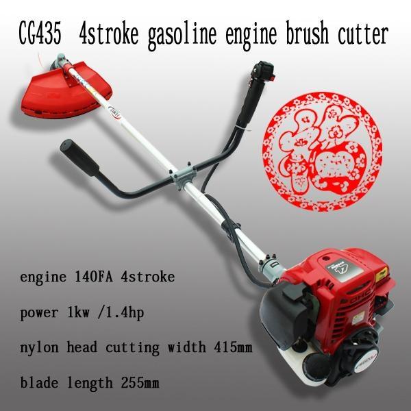4 stroke gasoline engine line trimmers CG435 2