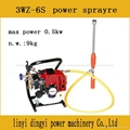 power sprayer 3wz-6s gasoline engine